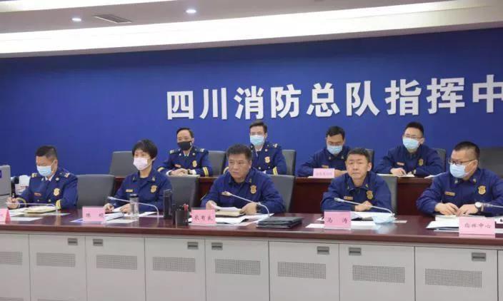 Sichuan Liangshan Forest Fire1