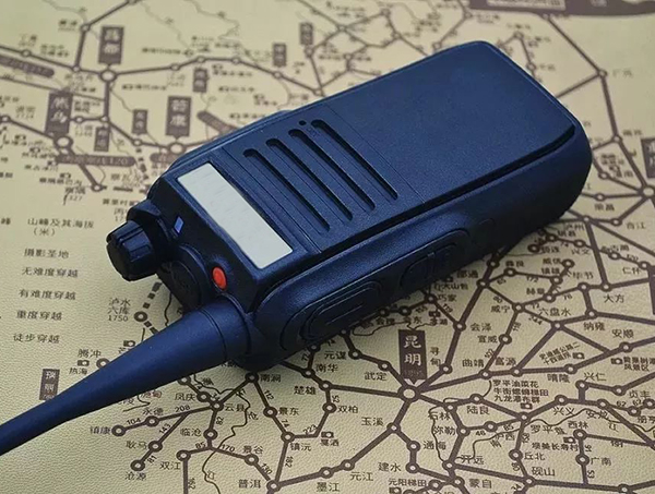 smart-walkie-talkie